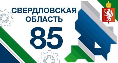 15012019svo