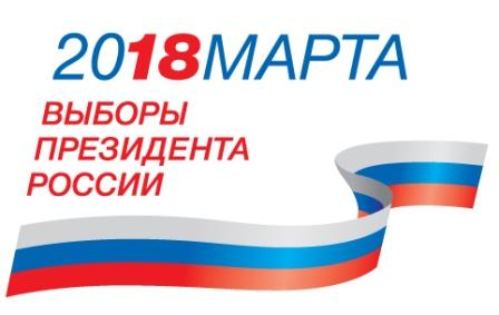 LogoElection18032018
