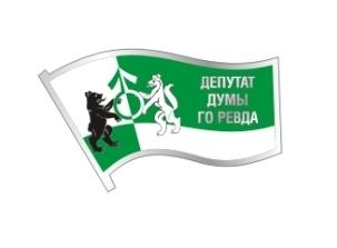 ревда